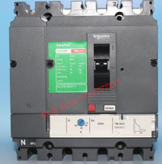 批发 施耐德塑壳断路器 CVS160H 4P 70KA高分断能力 额定电流160A