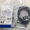 全新光电开关E3Z-D61 E3Z-D62传感器 质保一年