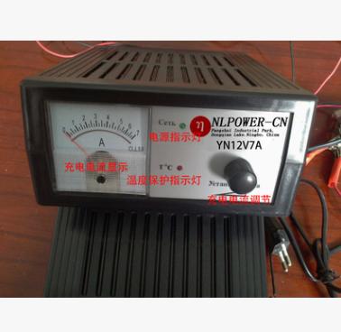 汽车电瓶充电器 应急充电器 高尔夫球车充电器 铅酸电池充电器