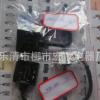 供应原装正品日本北洋光电传感器DMG-HB1 保质一年