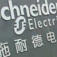施耐德电气李瑞:能效管理正成为中国刚需