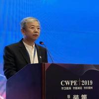 中国电器工业协会风电分会二届四次会员大会在苏州胜利召开