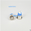 19MM金属按钮开关带LED环形灯电源符号5v12V24V220V防水双色三色
