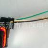 连接线汽车电器线束
