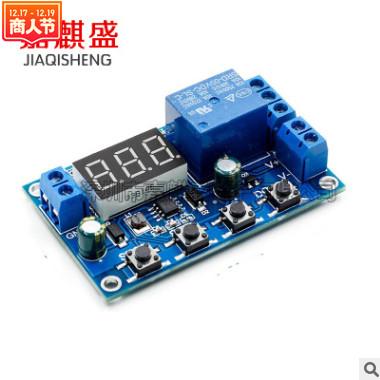 蓄电池充放电模块 集成电压表欠压过压保护 定时充放电带通信功能