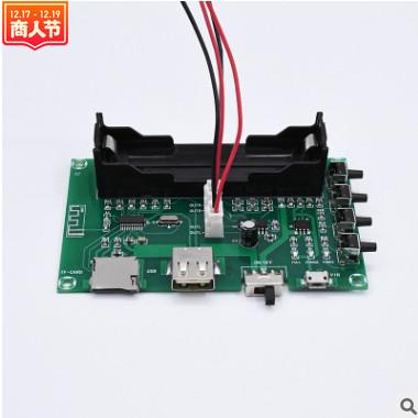 数字蓝牙功放板PAM8403板载锂电池唱戏机可充电双声道10W