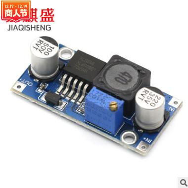 XL6009 DC-DC 升压模块 电源模块输出可调 超LM2577 4A电流