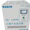 三相干式变压器 铜线变压器 220V 110V变压器 厂家直销