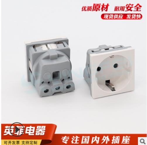 德式45型工业插座德标墙面插座德规电源卡位插座圆孔插座