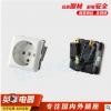 厂家批发 可定制老德式接线插座德标墙面插座德规多功能电源插座