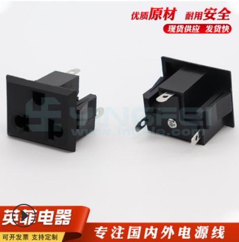 纯铜插座批发 三脚大美标三插插座美式多功能嵌入式插座卡位插座