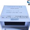 LED七彩防雨控制器GR-500 防雨交流同步RGB控制器5V150W/12V360W
