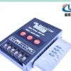5v-24v七彩无线射频控制器 led遥控无线RF射频控制器 RGB控制器
