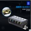 TD-10005接线端子排接线板接线柱铁件接线端子经久耐用厂家直销