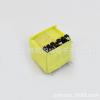 厂家直销 可定制PQ2625高频电子变压器 微型变压器