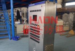 河南华隆定制防爆控制箱,拥有全国工业生产许可证与防爆合格证