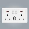 146型英式双联三孔电源插座 13A方脚英标带双USB开关孖位插座面板