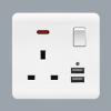 86型英标插座三孔双USB带开关电源面板 港澳版英式13A多功能插座