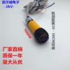 厂家定制光电传感器M18红外漫反射光电E3F-DS30C4/JEW-ST1830NK