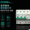热销新型漏电断路器开关DZ47LE-125型低压漏电开关漏电保护器