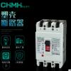 热消塑壳断路器MHM1系列过载短路保护空气开关 电子式塑壳断路器