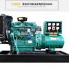 厂家批发 山东潍坊30kw柴油发电机组 潍柴小型全铜柴油发电机组