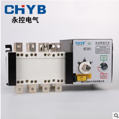 双电源自动转换切换开关YBQ3-160A4P隔离型消防型PC级三相四线