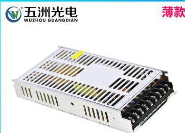 led品牌电源 诚联电源薄款5V40A LED显示屏全彩屏广告屏大屏电源