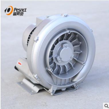 普昇驰环形鼓风机,2BL2107AH06,250W环形鼓风机价格优惠