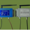 水泵水位自动控制器 农业物联网卡 液位全自动水泵控制系统