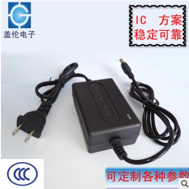 厂家直销 双线型12V1A 电源适配器 IC方案 可定制