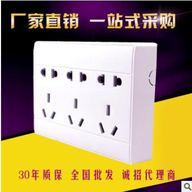 明装墙壁插座开关面板 厨房客厅十五孔白色家用电源插座批发