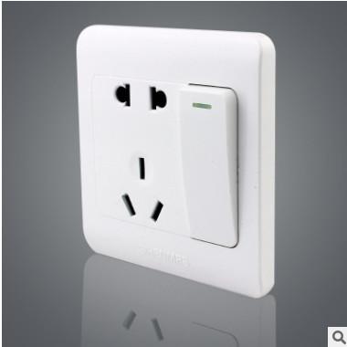 一开五孔单控墙壁开关插座 家用装修白色墙壁开关插座