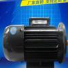 厂家供应三相异步电动机立卧式 长寿命小抖动多种规格电机