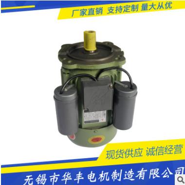 单相电动机 高压立卧式単相电动机 长寿命小抖动多种规格电机
