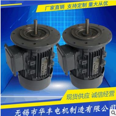 厂家直销 减速机专用电机 铸铁减速机 减速机