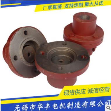 硬链接联轴器 厂家供应 刚性联轴器 硬链接专用联轴器