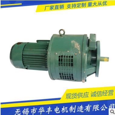 厂家直销调速电机 摆线针轮减速机配件 变速机 调速电机