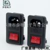 厂家供应 AC电源插座 AC-01双保险-A 三合一电源插座 量大从优