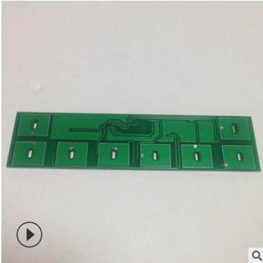 定制设计加工电子电路板触摸滑动电容式感应开关单键多键控制