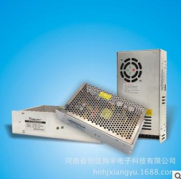 厂家批发 开关电源转换器