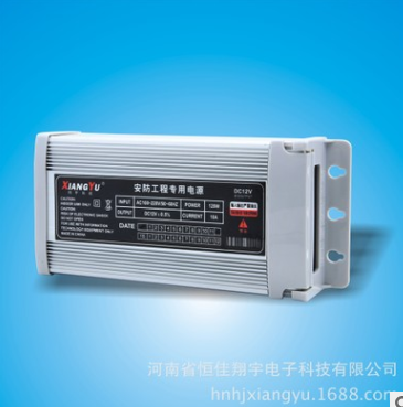 厂家批发 安防工程 专用电源