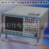 供应微机保护测试仪(图)
