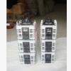 供应各种三相电动调压器、三相手动调压器、三相柱式调