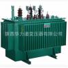 西安变压器陕西华力通变压器有限公司 10kv变压器 s11变压器 干式
