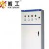 批发南宁湘工防雨配电箱XL-21动力柜配电柜机柜