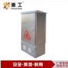 不锈钢动力柜 不锈钢配电柜 201不锈钢配电箱