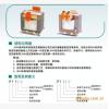 林克韦尔(LINKWELL)JBK6 机床控制变压器厂家直销隔离变压器