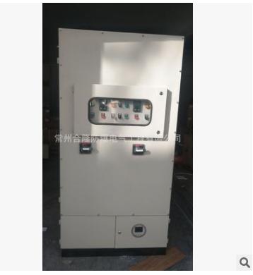 【厂家供应】防爆变频器55KW/正压柜