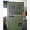 【厂家供应】防爆变频器75KW/正压柜